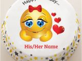 Happy Birthday Quotes with Emojis Print or Write Your Name On Greetings and Name Pics Online