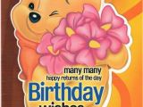 Happy Birthday Quotes with Photos Happy Birthday Sayings Mamy Many Happy Returns Of the Day