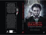 Happy Birthday Rajinikanth Quotes Baasha Director 39 S Birthday Present to Rajinikanth Rediff