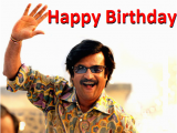 Happy Birthday Rajinikanth Quotes Ll Happy Birthday Super Star Rajinikanth 12 12 12 L