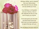 Happy Birthday Sister In Heaven Quotes Happy Birthday In Heaven Poetry for Daughter