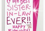 Happy Birthday Sister In Law Quotes Pictures Funny Happy Birthday Quotes for My Sister In Law Happy