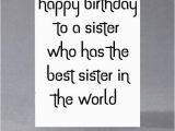 Happy Birthday Sister Sarcastic Quotes Funny Sister Birthday Card Happy Birthday to A Sister