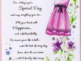 Happy Birthday Special Daughter Quotes Happy Birthday Wishes for Daughter Messages and Quotes