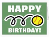 Happy Birthday Sports Quotes 10 Best Images About the Dugout On Pinterest Sport