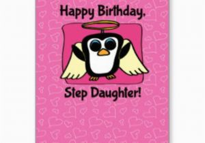Happy Birthday Step Daughter Greeting Card 70 Wishes