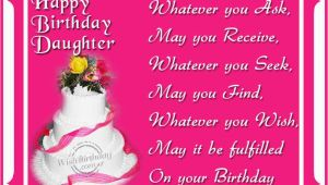 Happy Birthday Step Daughter Greeting Card Birthday Wishes for Step Daughter Birthday Images Pictures