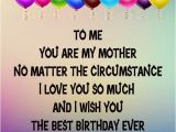 Happy Birthday Stepmom Quotes Happy Birthday Wishes for Stepmom Occasions Messages