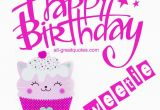 Happy Birthday Sweetie Quotes Happy Birthday Sweetie Http Www All Greatquotes Com