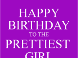 Happy Birthday to A Beautiful Woman Quotes Pretty Happy Birthday Quotes Quotesgram