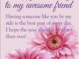 Happy Birthday to A Great Friend Quotes Happy Birthday to All My Friends Happy Birthday Wishes