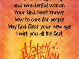 Happy Birthday to An Amazing Woman Quotes Happy Birthday Wishes for A Woman Occasions Messages