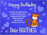 Happy Birthday to Brother From Sister Quotes Happy Birthday Brother Quotes Happy Birthday Bro