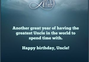 Happy Birthday To Me Islamic Quotes Religious Islamic Birthday
