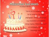 Happy Birthday to Me Quotes Tagalog Best 25 Birthday Message Tagalog Ideas On Pinterest
