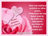 Happy Birthday to Me Quotes Tagalog Birthday Message for My Boyfriend Tagalog First Birthday