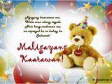 Happy Birthday to Me Quotes Tagalog Maligayang Kaarawan From 365greetings Com