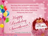 Happy Birthday to Me Quotes Tagalog Romantic Quotes for Girlfriend Tagalog Image Quotes at
