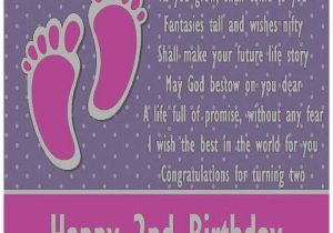 Happy Birthday To My 2 Year Old Daughter Quotes 2nd New Cards Awesome