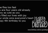 Happy Birthday to My 4 Year Old Daughter Quotes 4 Year Old Birthday Quotes Quotesgram