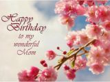 Happy Birthday to My Beautiful Mother Quotes Imageslist Com Happy Birthday Mom Part 2