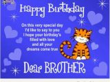 Happy Birthday to My Brother Funny Quotes Happy Birthday Brother