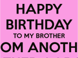 Happy Birthday to My Brother Funny Quotes Older Brother Birthday Quotes Quotesgram