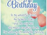 Happy Birthday to My Fiance Quotes Romantic Birthday Cards Loving Birthday Wishes for Fiance