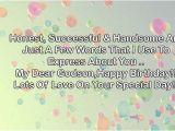 Happy Birthday to My Godson Quotes top Happy Birthday Wishes Quotes for Godson 2happybirthday
