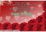 Happy Birthday to My Husband Greeting Cards Birthday Ecard for Husband Greeting Cards