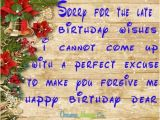 Happy Birthday to My Late Mother Quotes Belated Birthday Wishes Pictures Photos and Images for