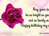 Happy Birthday to My Lovely Daughter Quotes 35 Happy Birthday Wishes Quotes Messages with Funny