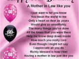 Happy Birthday to My Mother In Law Quotes 47 Happy Birthday Mother In Law Quotes My Happy Birthday
