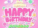 Happy Birthday to My Princess Quotes Happy Birthday Princess Images Quotes Messages Wishes