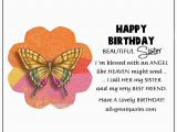 Happy Birthday to My Sister In Heaven Quotes Free Birthday Cards for Facebook Online Friends Family