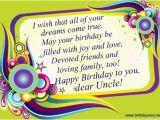 Happy Birthday to My Uncle Quotes Funny Happy Birthday Uncle Quotes Quotesgram