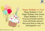 Happy Birthday to Old Friend Quotes Friend S Birthday Ecard