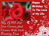 Happy Birthday to the Love Of My Life Quotes Happy Birthday to the Love Of My Life Pictures Photos