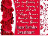 Happy Birthday to the One I Love Cards Happy Birthday Love Cards 2015