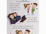 Happy Birthday to the One I Love Cards Happy Birthday