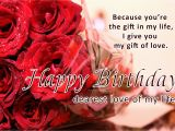 Happy Birthday to the One I Love Cards Sweet Birthday Wishes and Greetings for Loved One