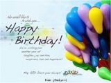 Happy Birthday to You Quotes and Sayings We Would Like to Wish You Happy Birthday Birthday Quote