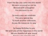 Happy Birthday to Your Daughter Quotes Quotes From Daughter Happy Birthday Daddy Quotesgram