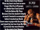 Happy Birthday Tupac Quotes Happy Birthday Tupac Quotes Quotesgram