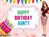 Happy Birthday Wishes Quotes for Aunty Happy Birthday Wishes Aunt