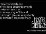 Happy Birthday Wishes Quotes for Teacher Happy Birthday Quotes for Teacher Quotesgram