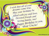 Happy Birthday Wishes Quotes for Uncle Funny Happy Birthday Uncle Quotes Quotesgram