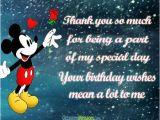 Happy Birthday Wishes Reply Quotes Birthday Wishes Reply Thanks Message Best Happy Birthday