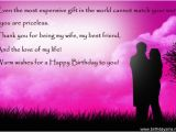 Happy Birthday Wishes to My Wife Quotes Happy Birthday Quotes for Wife Quotesgram