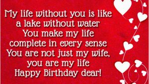 Happy Birthday Wishes to My Wife Quotes You Make My Life Complete Quotes Quotesgram